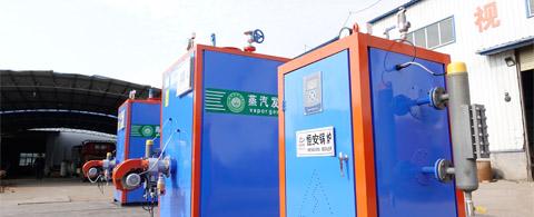 鸿泰燃油气蒸汽发生器技术特点
