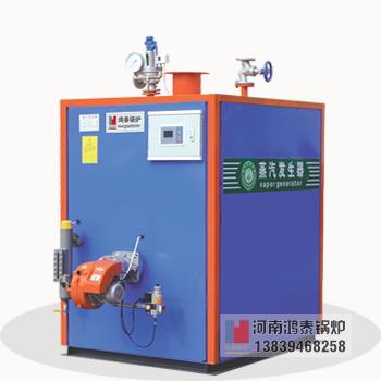 ZFQ燃油气非报检蒸汽发生器