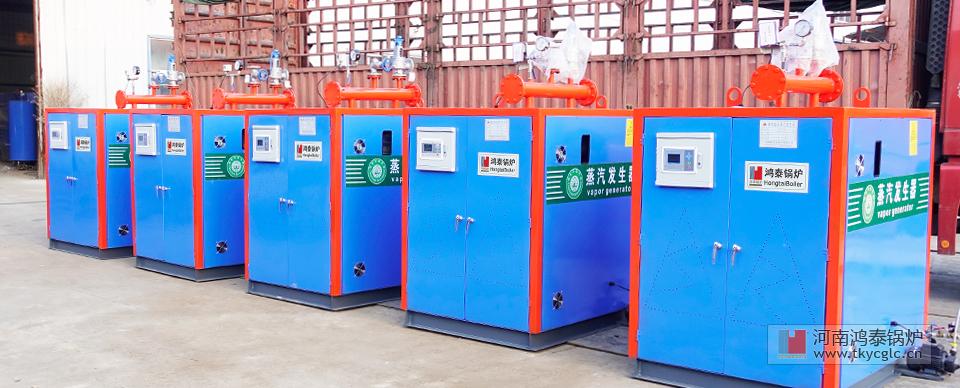 鸿泰非报检电蒸汽发生器用于蒸汽养护