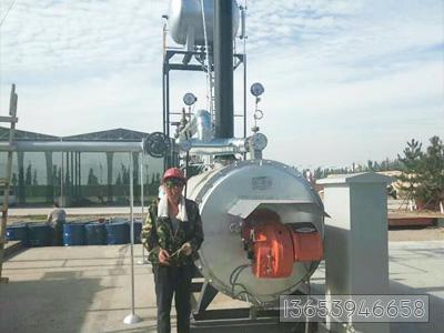 YYQ型燃气有机热载体加热炉安装发货