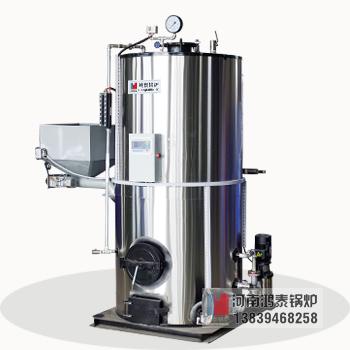 LSWZ立式生物质颗粒蒸汽发生器