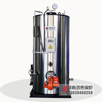 LHS型燃油、燃气蒸汽发生器