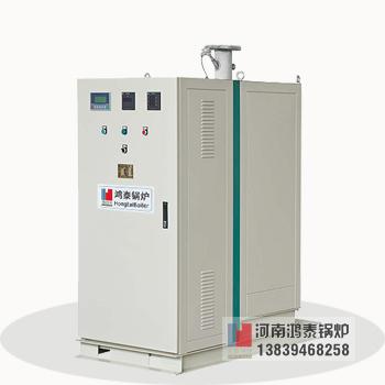 DCRZ电磁感应加热蒸汽发生器