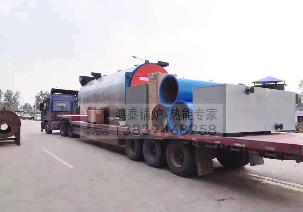 WNS fuel steam boiler delivered