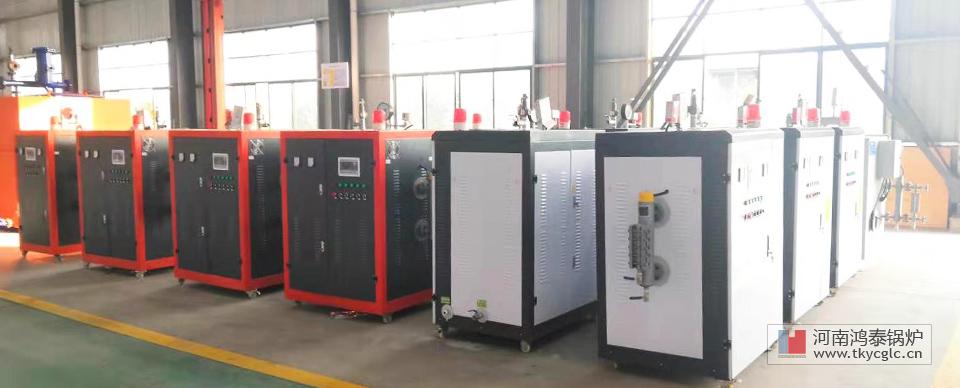 鸿泰立式小型电蒸汽发生器产品