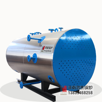 WDR Electric steam boiler