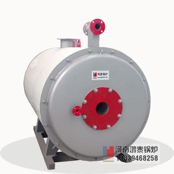 YYW型卧式全自动燃油(燃气)导热油加热炉